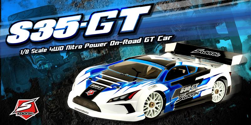 S35-GT 廣告_FB封面相片