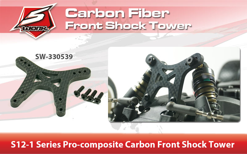 SW-330539 S12-1 Series Pro-composite Carbon Front Shock Tower