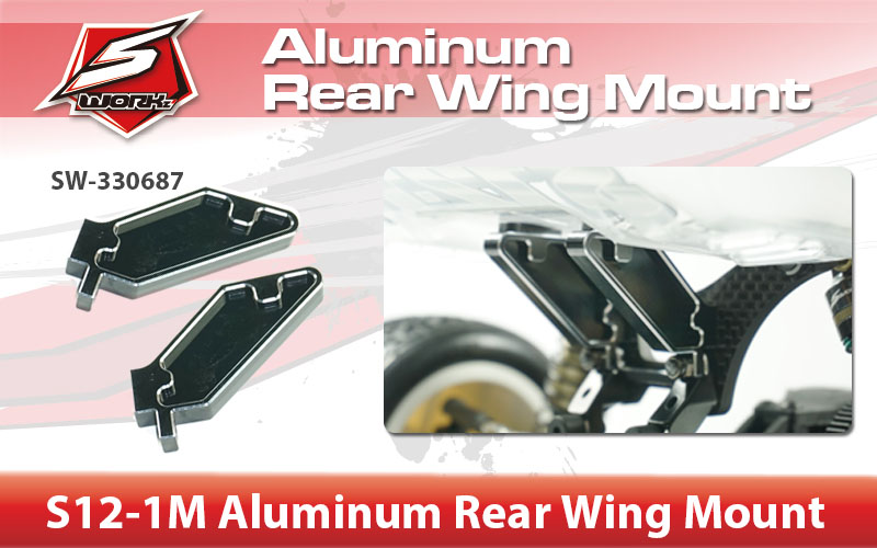 SW-330687 S12-1M Aluminum Rear Wing Mount