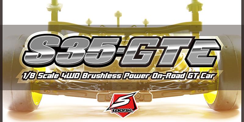 S35-GTE 彩盒貼紙-正面_Final